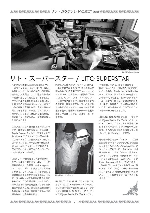 Santa Rumba - Japan Edition 2010